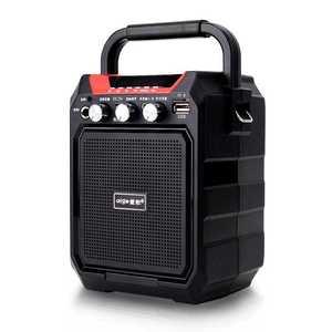 扩音器扩音机迷你音箱叫卖蓝牙音箱活动放器小型扩音机<span class=H>影音</span><span class=H>电器</span>