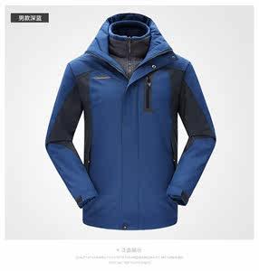 竞技龙秋冬季户外冲锋衣男女情侣三合一两件套装运动服登山服外套