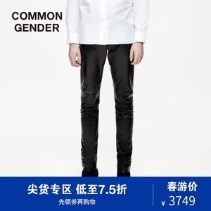 COMMON GENDER 春季新品<span class=H>男装</span><span class=H>皮裤</span>CA183LET012