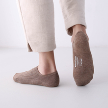 Boat socks male hot-stamped double-needle cotton socks male Korean shallow-mouthed seven-day week low-band silicone non-slip invisible socks