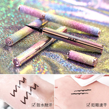 Net red recommended starry eyeliner pencil pencil pen female long lasting dizzy dyeing and finishing makeup waterproof and sweat resistant decolorant beginners