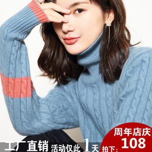 2018秋冬新款羊绒衫女高领短款厚套头毛衣慵懒宽松羊毛针织打底衫