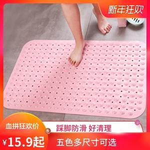 浴室防滑垫卫生间厕所家用淋浴房脚踩垫洗澡洗手间PVC<span class=H>地垫</span>脚垫