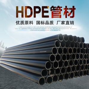 PE管材直根给水管自来水管90-160pe饮用水管供水管黑色输水管