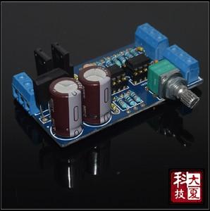 A1<span class=H>音调板</span>套件 前级套件 发烧功放 迷你音调 大夏科技 功放板