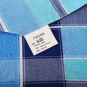 家纺 学生宿舍三件套纯棉<span class=H>床单</span>被套枕套单人被罩被单全棉上下铺1.0