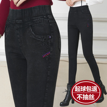 Autumn and Winter 2018 New Mother's Trousers Plushed and Thickened Middle-aged Bottom Pants Outside Middle-aged and Old Women's Trousers High Waist Warmth