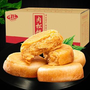 千丝肉松饼整箱早餐面包糕点心酥饼干休闲美食网红小吃零食品批发