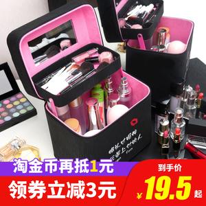 大容量多功能简约便携<span class=H>化妆包</span>收纳包网红少女心小号化妆品收纳箱