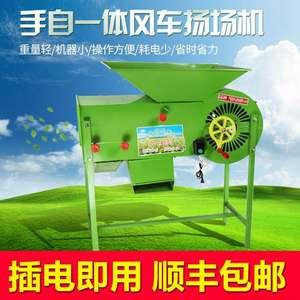 <span class=H>工具</span>农用风粮电风车电机新款家用小型扬场分选油菜籽选机玉米稻谷
