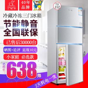 小鸭牌 BCD-78A152三门小<span class=H>冰箱</span>小型节能冷藏冷冻家用宿舍电<span class=H>冰箱</span>
