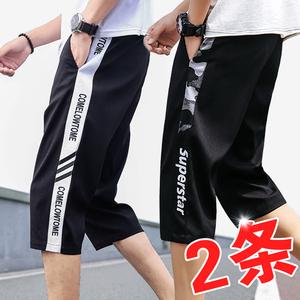 【可领2张券】男士薄款纯棉七分休闲裤2条