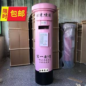 铁皮邮筒英国邮筒特大号模型复古信箱<span class=H>邮箱</span>酒吧咖啡馆复古装饰摆件