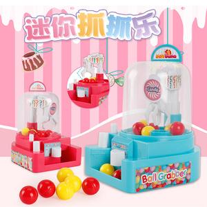 儿童迷你抓娃娃机夹公仔机抓抓乐夹娃娃机糖果机扭蛋机男女孩玩具