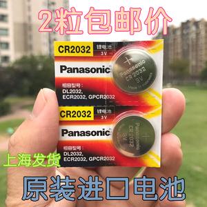 适用罗氏血糖测试仪家用活力型测血糖的仪器电池CR2032纽扣锂电子