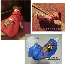 Dog Raincoat Pet Waterproof Raincoat Breathable Corky Raincoat Teddy Schnauzer Pirate King Puppy Clothes