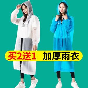长款全身<span class=H>雨衣</span>女成人电动电瓶车雨披男外套便携式透明非一次性<span class=H>雨衣</span>