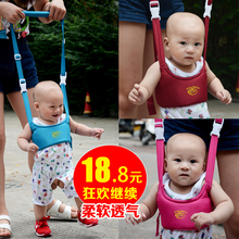 Babies learn to walk with breathable baskets in spring and summer without dual-purpose babies