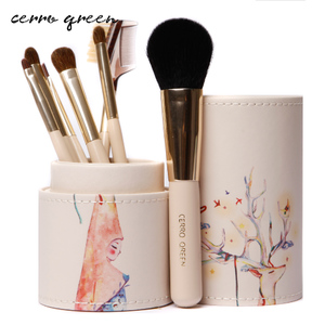 Cerro Qreen化妆套刷<span class=H>美妆</span>工具全套刷子化妆套装化妆刷套装眼影刷