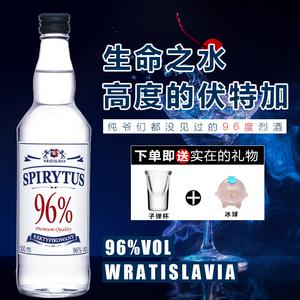 原装进口 波兰96度生命之水<span class=H>伏特加</span>Spirytus正品烈酒鸡尾酒包邮