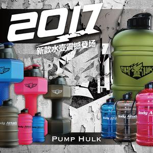 可装热水 2.2L运动水桶健身房便携水杯摇杯大水桶健身大桶<span class=H>水壶</span>