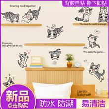 Animal Cartoon Wallpaper Background Wallpaper of Kindergarten Bedroom