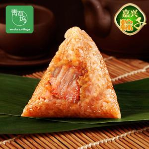 领10元券购买嘉兴粽子鲜肉粽真空蛋黄肉粽160g*4只豆沙粽 端午节礼盒 送礼福利