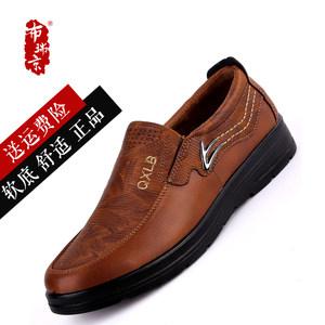 老北京<span class=H>布鞋</span>春秋男士单鞋时尚商务休闲鞋防滑耐磨爸爸鞋软面皮鞋