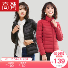 Gouvernick Light Down Short Style Female Short Style Winter 2018 New Collar Warm White Duck Down Jacket Fashion Korean Edition