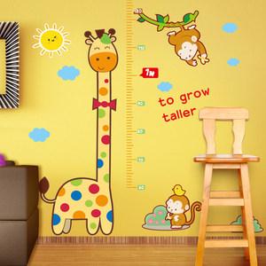 儿童房卡通<span class=H>墙面</span>宝宝装饰墙纸贴画墙贴自粘身高贴量身高贴纸可移除
