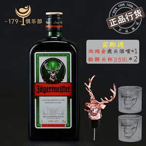 野格力娇酒 野格圣鹿利口酒 JAGERMEIFTER德国原装进口 正品洋酒