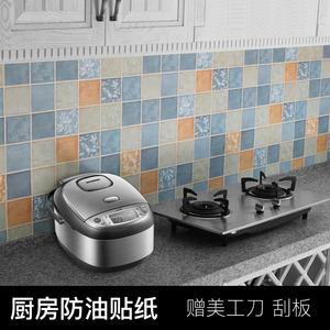 厨房防油贴纸<span class=H>柜</span>灶台用耐高温自粘壁纸墙贴防水油烟加厚家用瓷砖贴