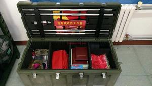 展示用品实验器材教学仪表箱连排野战政治工作文娱锣鼓收纳盒