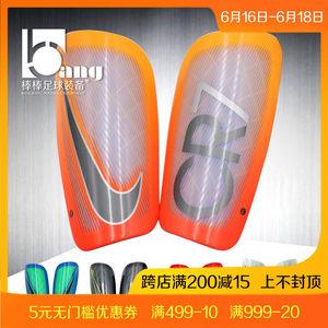棒棒:专柜正品Nike<span class=H>耐克</span><span class=H>护腿板</span> CR7 刺客 插片式腿板SP2109 SP2086