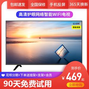 特价高清32寸42寸液晶电视机55 60寸<span class=H>大家电</span>平板网络智能wifi电视