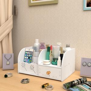 台面收纳整理架桌面化妆品护肤品<span class=H>收纳盒</span>家用带抽屉杂物首饰置物架