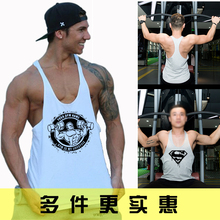 Bodybuilding vest male muscle bodybuilding brothers sport loose I-shaped sling cotton sweat absorption breathable low chest tide personality tide