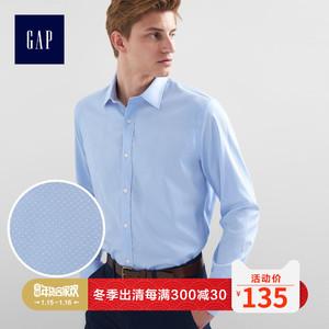 Gap<span class=H>男装</span> 印花翻领商务长袖直筒<span class=H>衬衫</span>男上衣227689-1