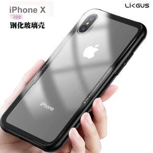 新款iphone xs max手机壳苹果XS<span class=H>透明</span>玻璃<span class=H>背壳</span>防摔XR<span class=H>硅胶</span>保护套软