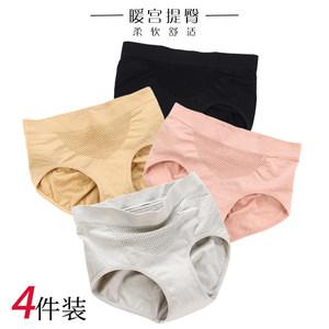 4条日系中腰提臀<span class=H>内裤</span>女士蜂窝暖宫翘臀裤无缝收腹包臀薄款三角裤