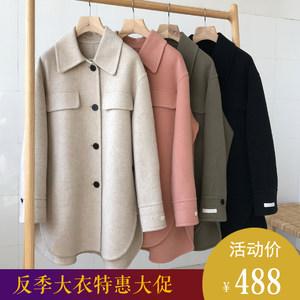 韩版小个子双面羊绒<span class=H>大衣</span>女衬衫款式羊毛学生休闲毛呢洋气外套宽松
