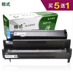 适合OKI B410墨盒430dn黑白激光墨盒<span class=H>粉盒</span>打印机B480<span class=H>耗材</span>MB470<span class=H>硒鼓</span>
