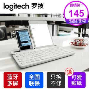 <span class=H>罗技</span>K480蓝牙<span class=H>键盘</span>鼠标套装无线苹果2ipadpro110.5mini4寸平板手机