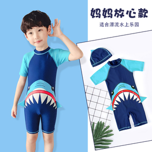 儿童泳衣男童连体中大童沙滩防晒短袖泳衣