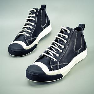 <span class=H>高帮</span><span class=H>鞋</span>男嘻哈街舞休闲<span class=H>鞋</span>潮流韩版社会<span class=H>鞋</span>快手红人精神小伙<span class=H>鞋子</span><span class=H>男鞋</span>