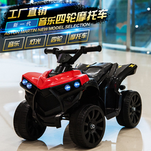 Children's electric motorcycle four-wheeled baby toy car can ride three-wheeled boys 1-3 can ride child car 4-5 years old