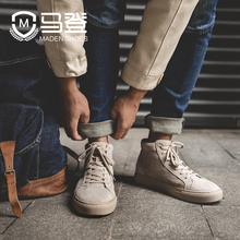 Spring Men's Shoes Korean Edition Fashion Men's Martin Shoes Men's Tide Shoes, Slippers, Kaobang Leisure Shoes
