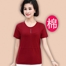 Summer dress for middle-aged women 30 short-sleeved T-shirt for mothers aged 40-50 years old pure cotton body clothes for middle-aged and old people