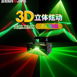 高品质3D图案激光灯线条投影<span class=H>光束灯</span> 声控扫描舞台灯ktv酒吧装饰灯