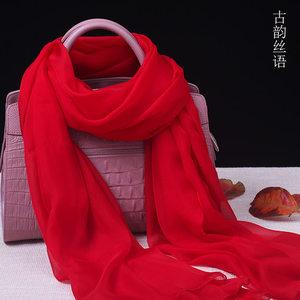 韩国长款<span class=H>围巾</span>披肩大红秋冬季真丝丝巾纯色女高档时尚中国红百搭
